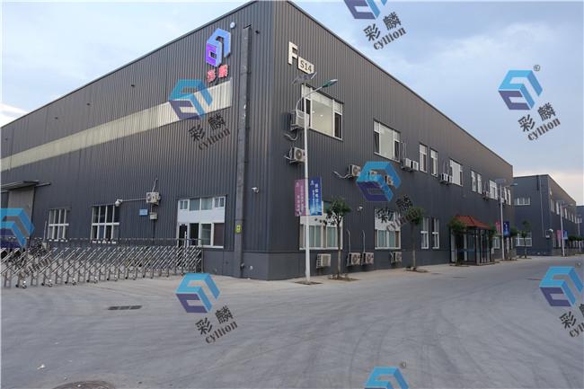 彩麟金属瓦天津工厂全景展示