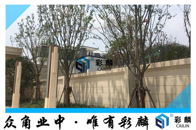 安徽孔雀城三期彩麟竞技宝|登录瓦