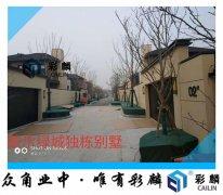 潍坊歌尔绿城金属瓦项目