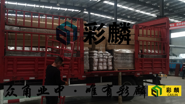 彩麟竞技宝|登录瓦工厂图