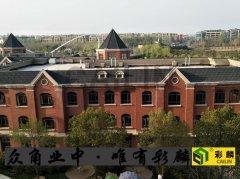 河南海文国际学校竞技宝|登录瓦